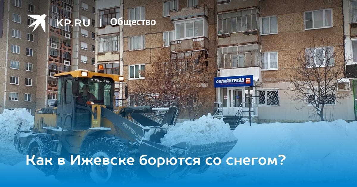 онлайн трейд ру отдел кадров телефон пао сбербанк г.москва адрес