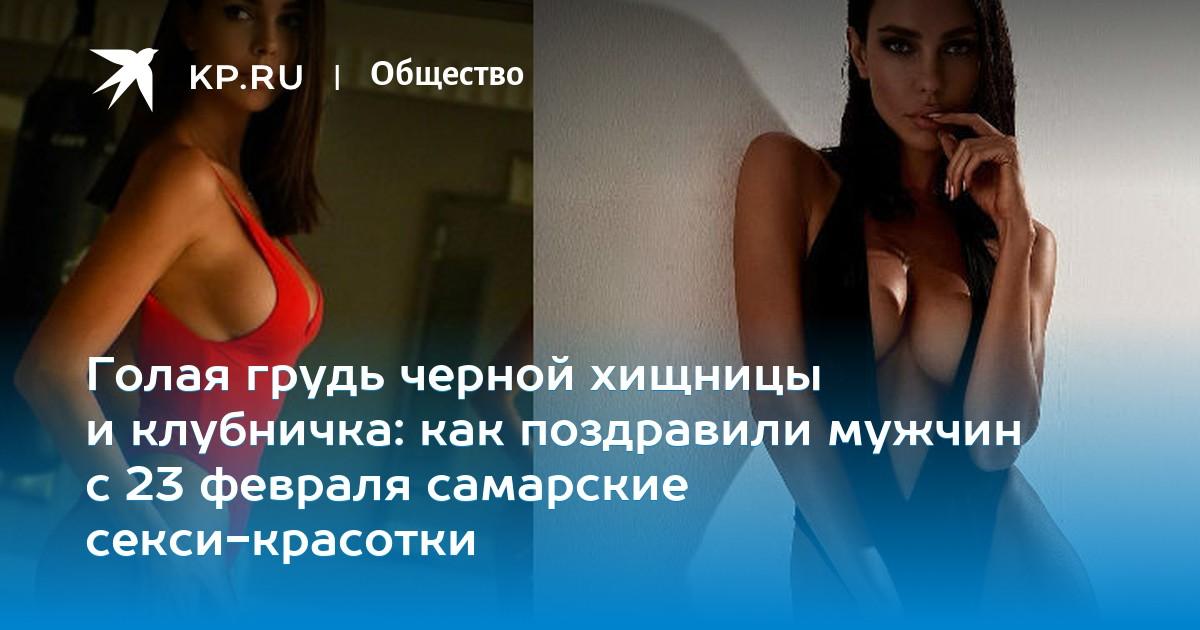 Онлайн лижет фото красотки в журнале клубничка самотык киске