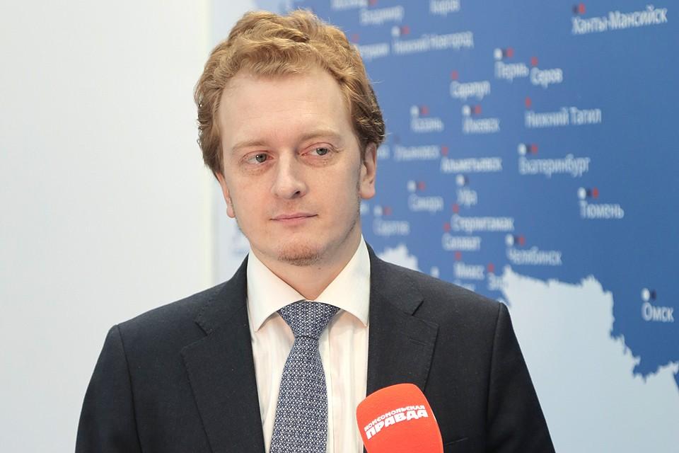 Генеральный директор «Университета-2035» Василий Третьяков.