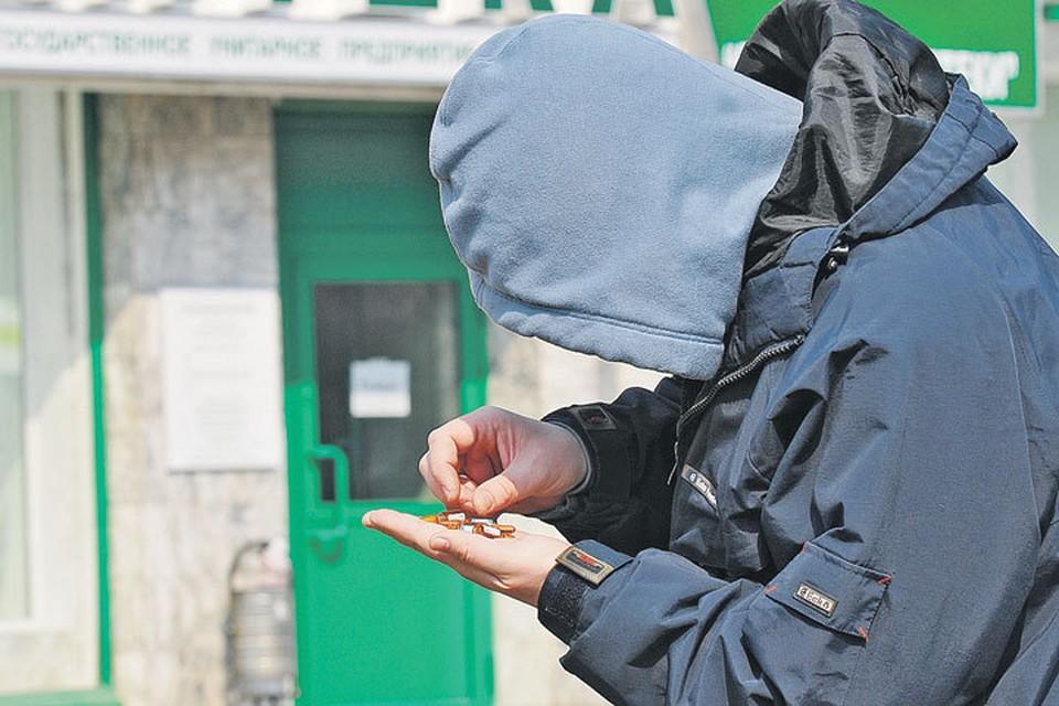 В родительских сообществах паника: «Детей вербуют. Предлагают работу курьером, а они оказываются наркокурьерами».