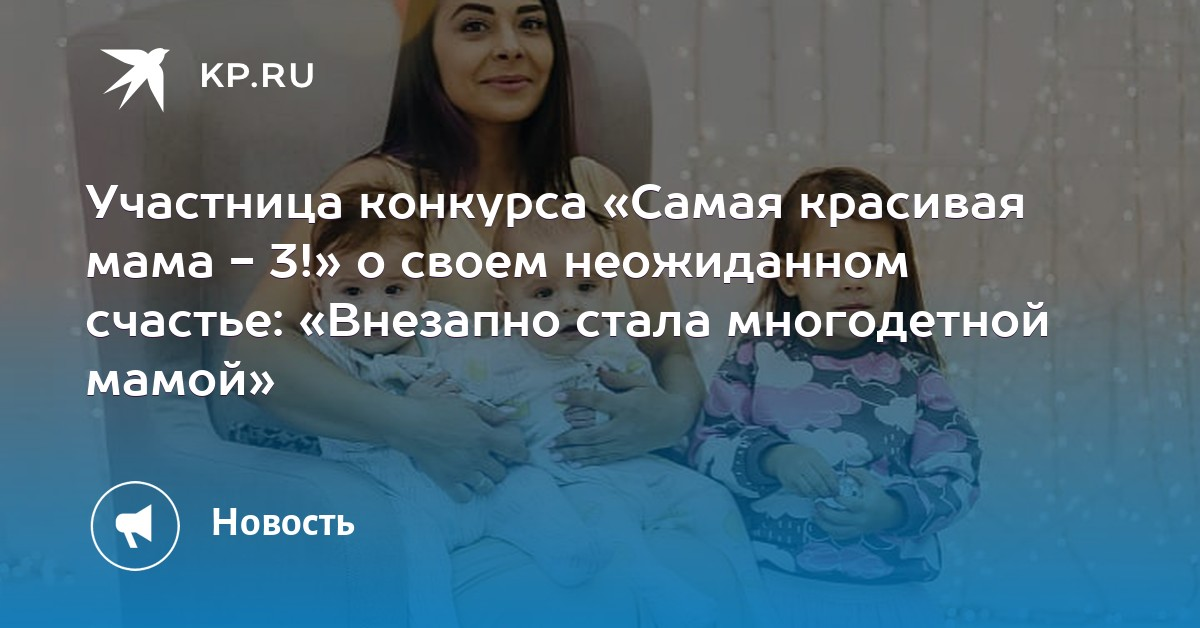 simpatichnaya-miniatyurnaya-devushka-sponsora-v-habarovske-krasivie-foto-krupnim-planom-pizdi