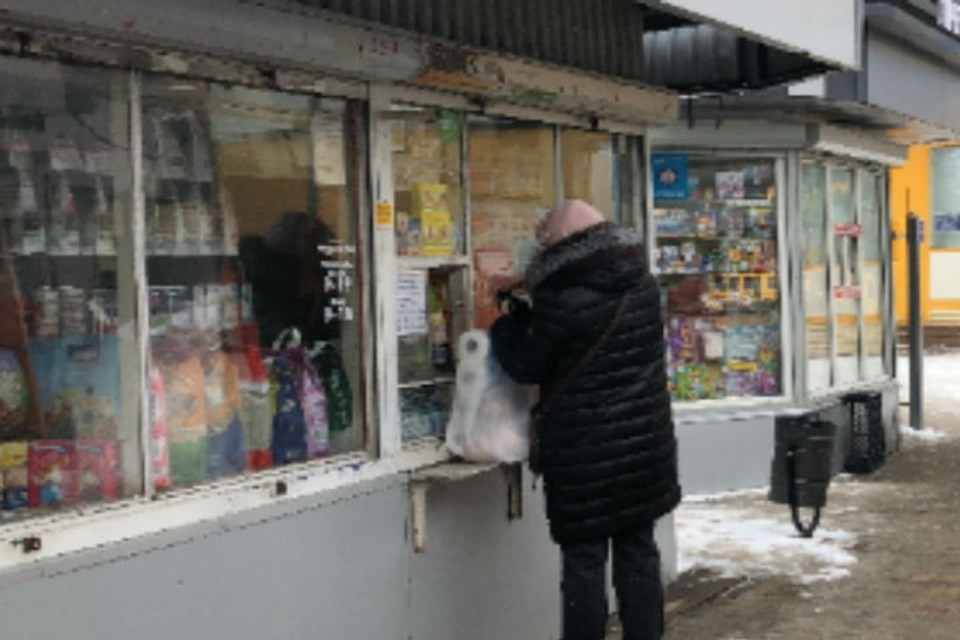 Рынок на пересечении проспекта Авиаторов и Совхозной улицы собираются закрыть.