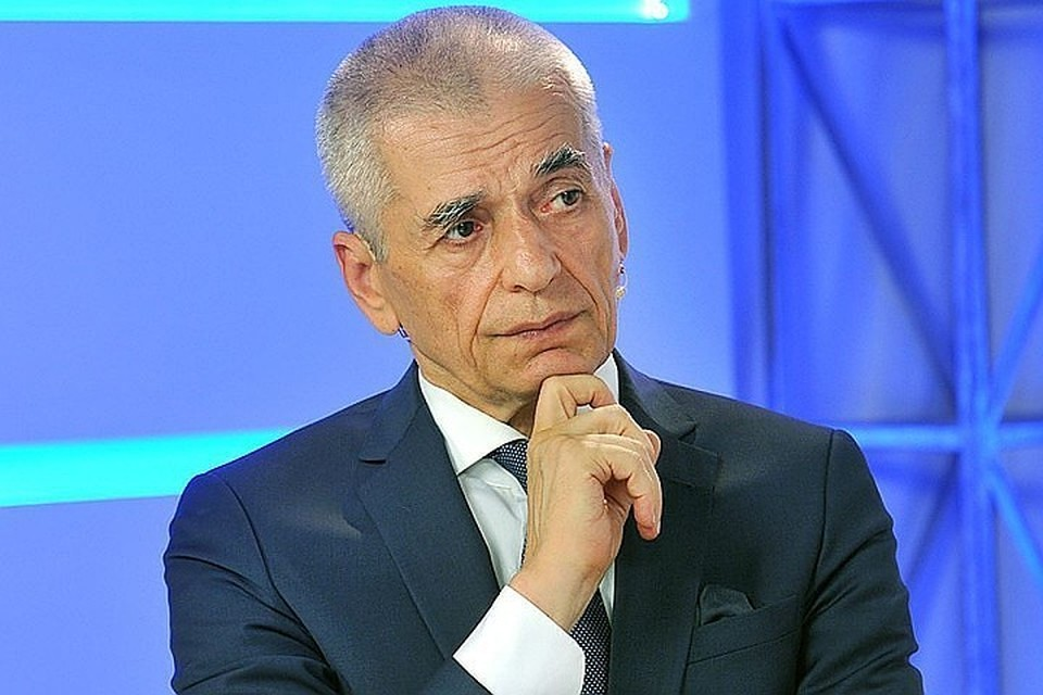 Геннадий Онищенко возглавил Землячество донбассовцев в Москве
