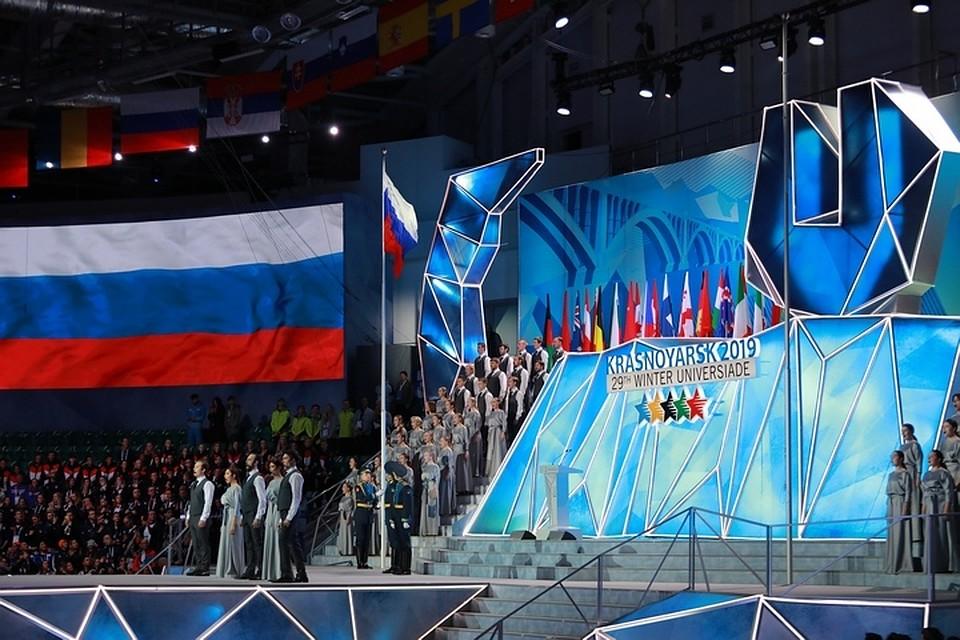 Как прошло открытие Всемирных студенческих игр в Красноярске. Фото предоставлено Дирекцией Универсиады