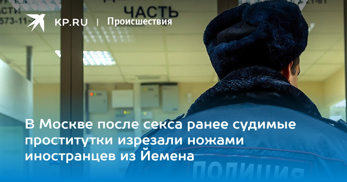 Девочки шлюхи на час в районе метро маяковская
