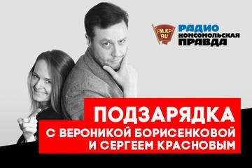 Госдума против влюбленных пар и командировочных: посуточную аренду квартир хотят запретить