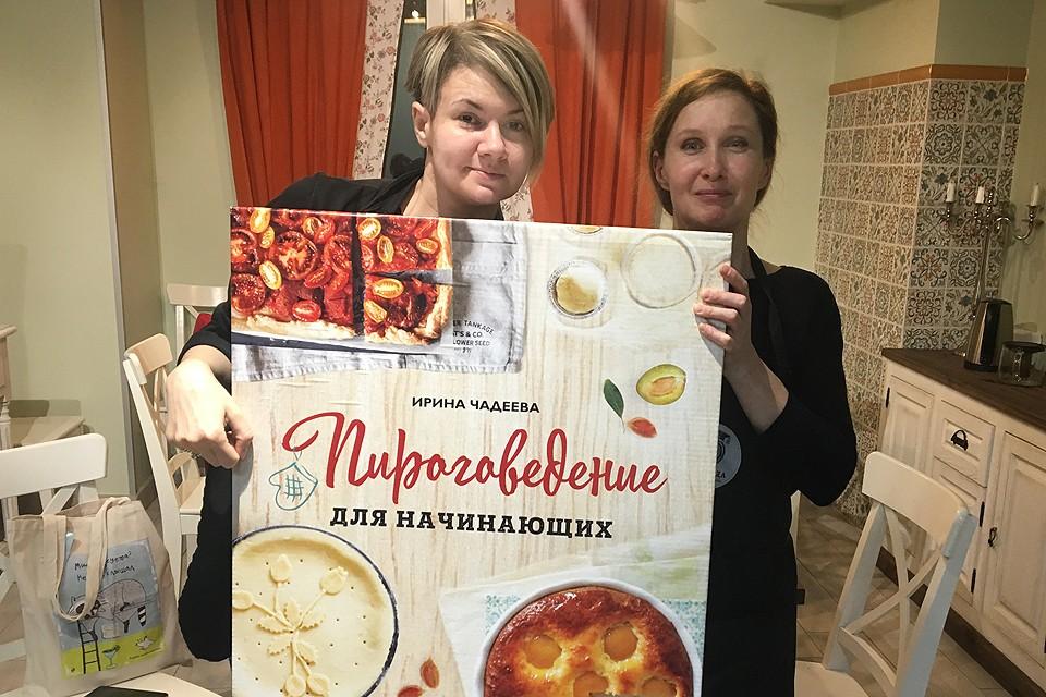 Легендарные и с трудом добытые рецепты Ирина Чадеева многократно испытывает на подписчиках и издает в своих книгах.