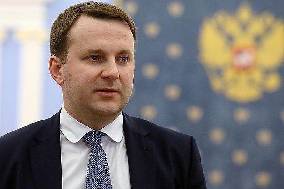 Министр экономического развития РФ Максим Орешкин. Фото: Екатерина Штукина/ТАСС