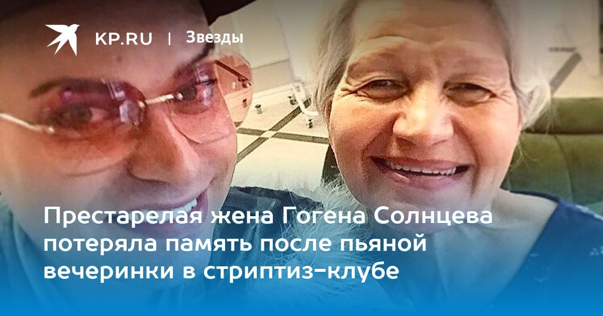 pyanie-devushki-razvlekayutsya-v-zakritom-klube