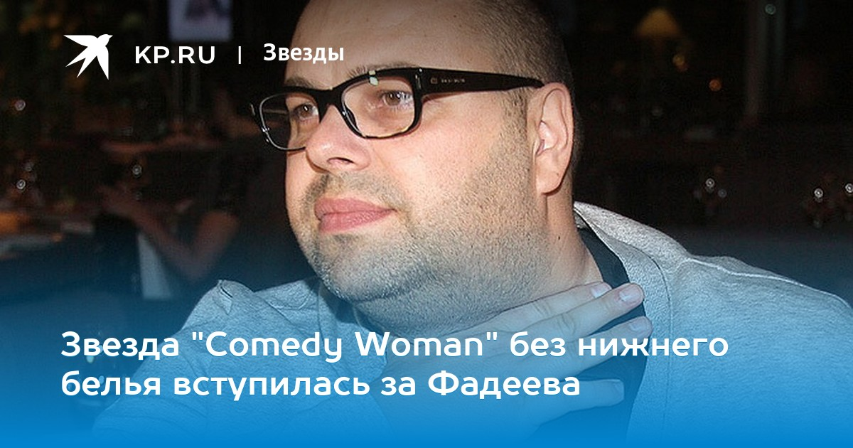 woman daily