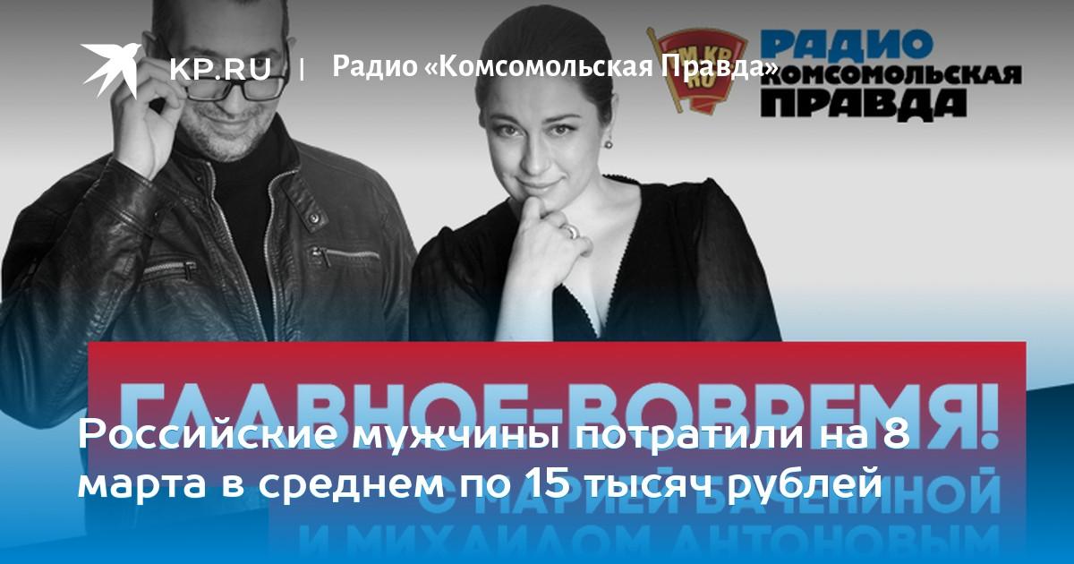 Sergey levashov трек попал на радио