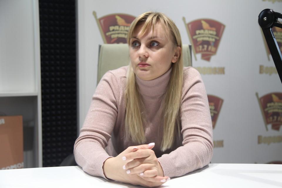 Татьяна Валерьевна.
