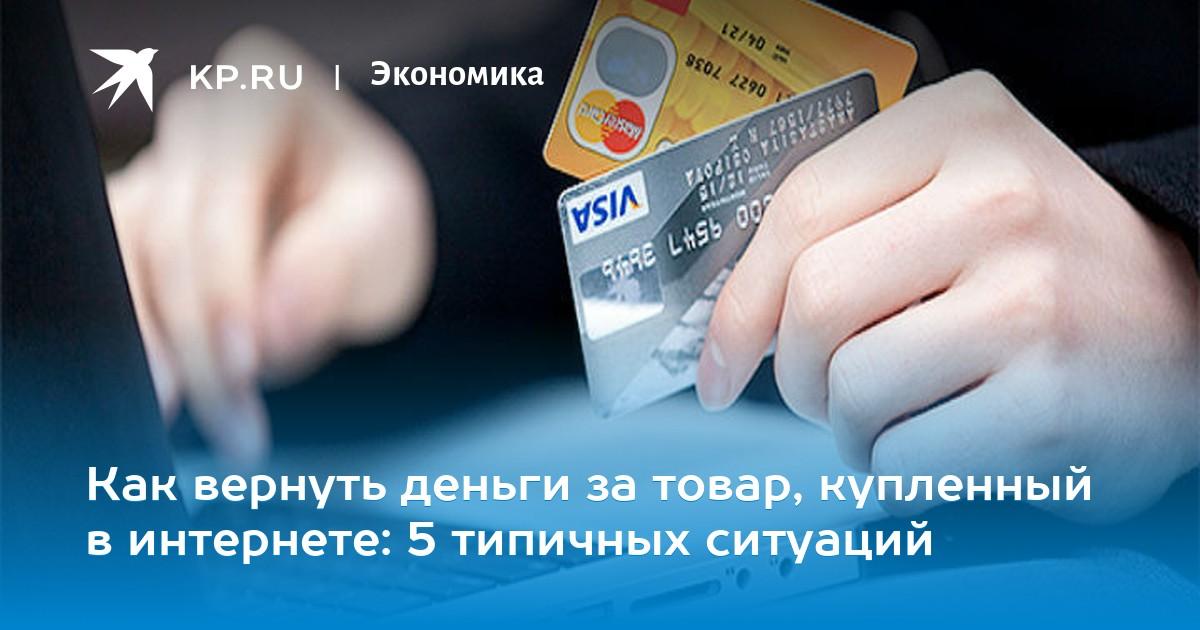 кредит с паспортом и удостоверением ростов