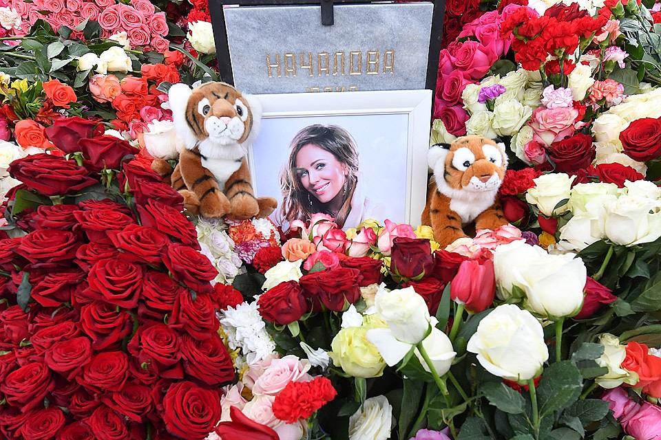 Юлия Началовой: фото в гробу с похорон не найти в интернете, новости сегодня, церемония прощания