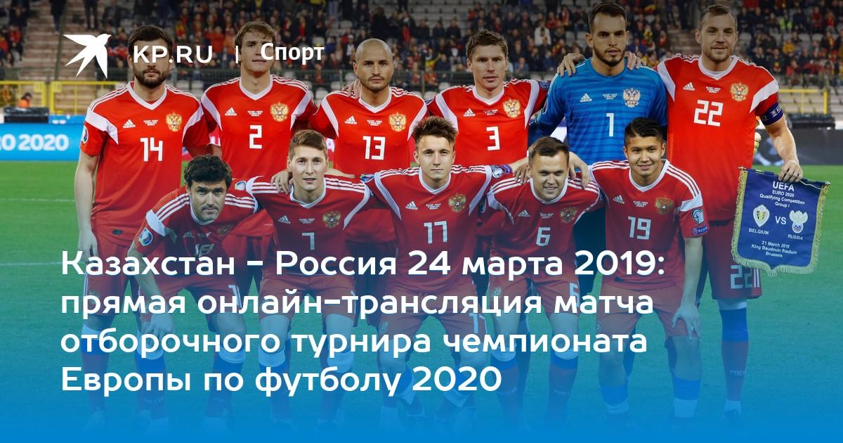Бесплатный прогноз на футбол россия [PUNIQRANDLINE-(au-dating-names.txt) 21