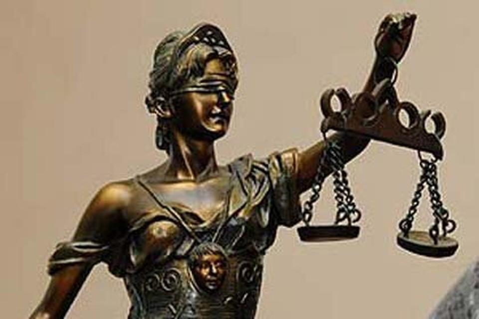 Суд дал женщине условный срок.