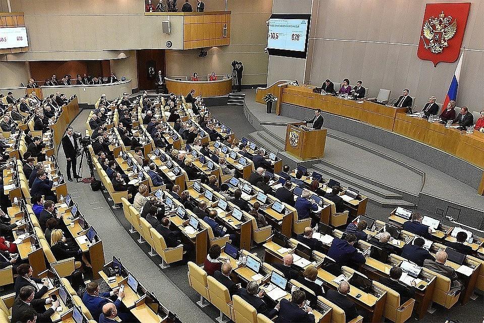В Госдуме прокомментировали решение палаты представителей конгресса США принять законопроект о противодействии энергетическим поставкам РФ в Европу