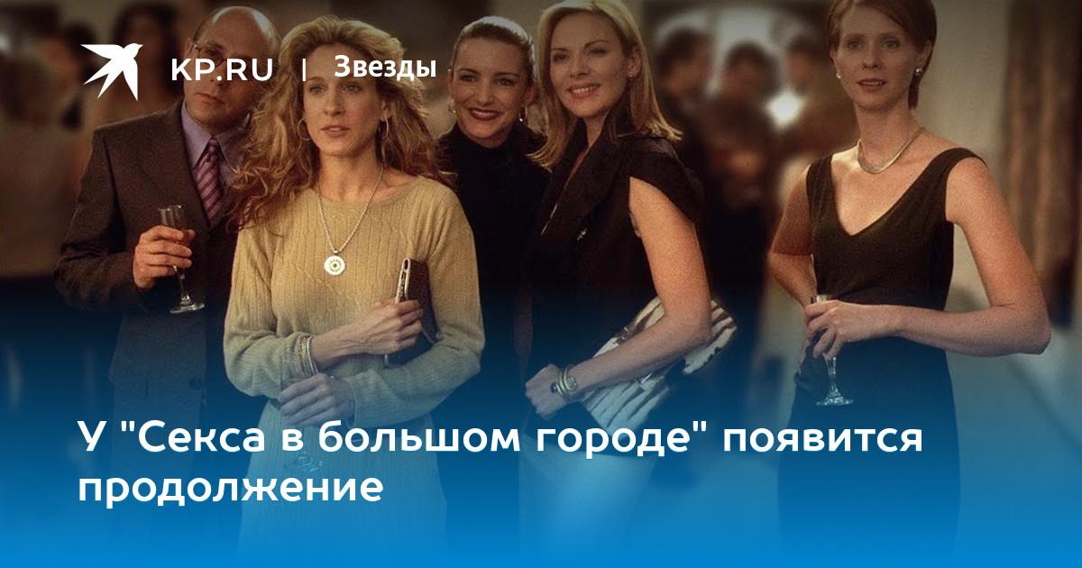 Зв зды россии секс сними