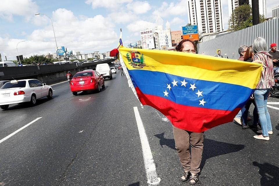 Минобороны Венесуэлы заявило о росте разведывательной активности ВВС США у границ страны