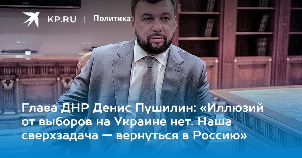 На засіданні ТКГ 5 червня озвучимо конкретні пропозиції щодо врегулювання ситуації на Донбасі, - Зеленський - Цензор.НЕТ 4968