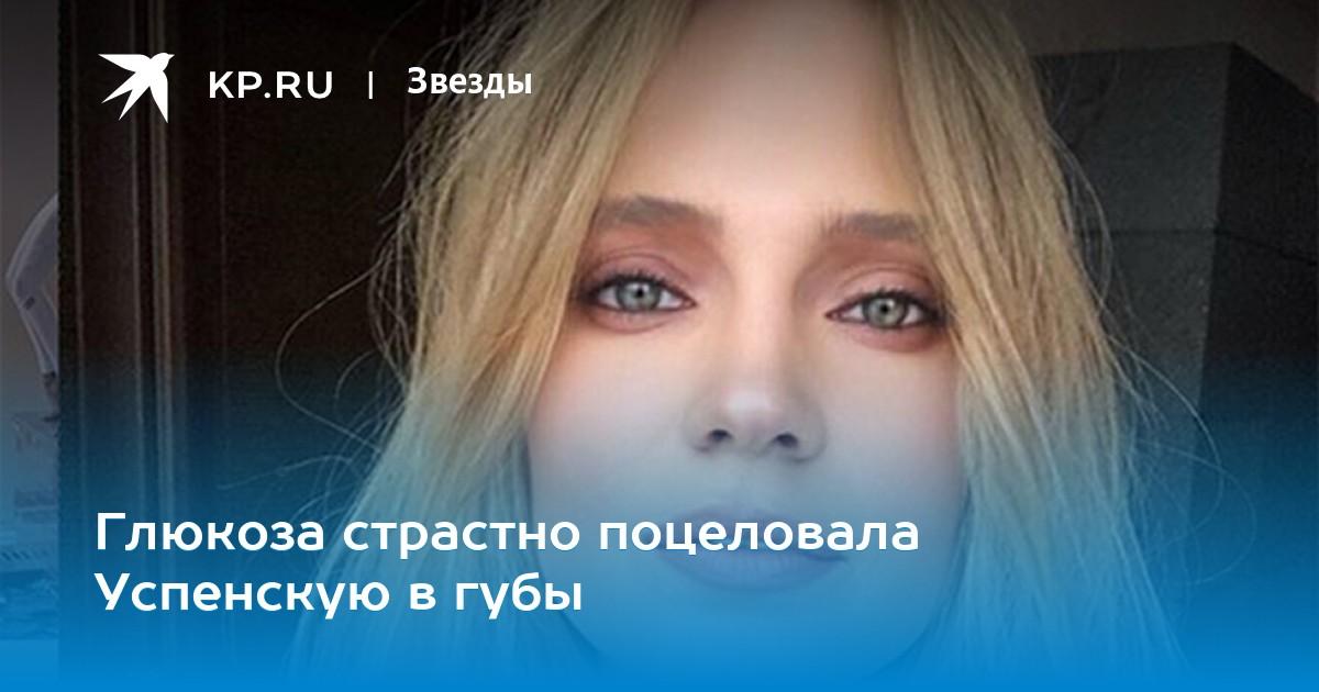 Эвелина Блёданс Эротично Импровизирует На Сцене