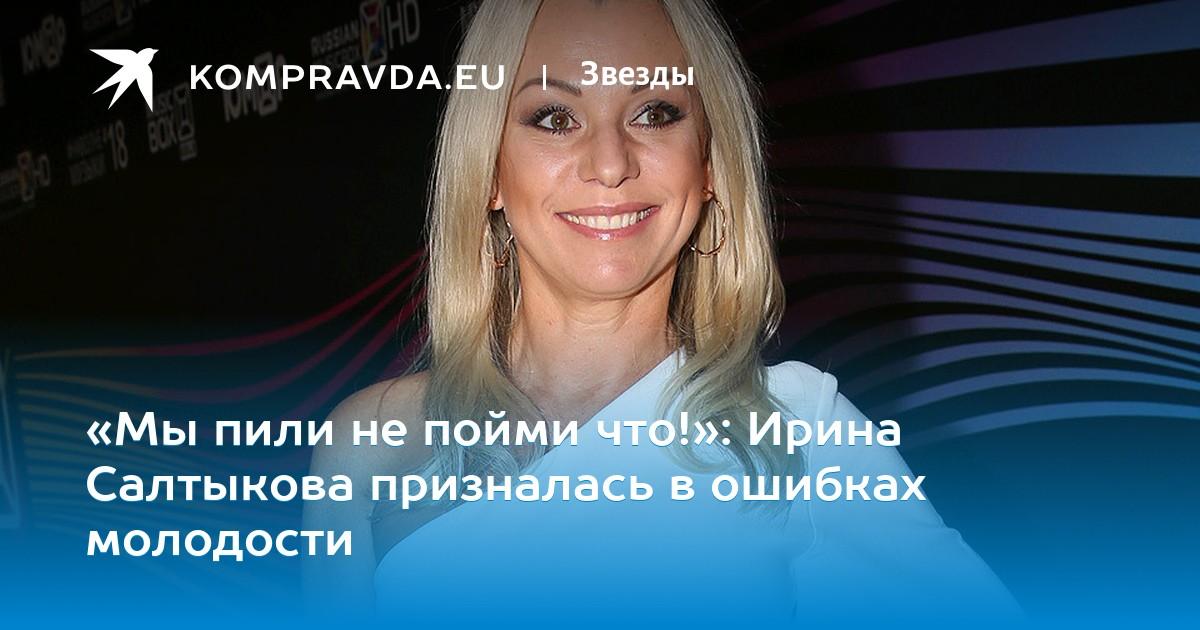 Иринка зырянова порно видео
