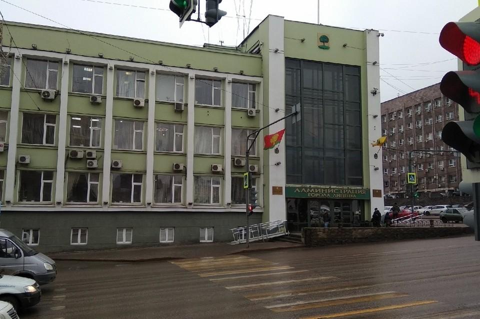 Чиновники Липецка уходят в отставку