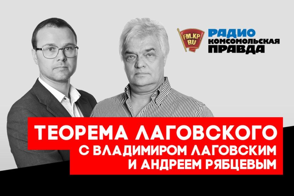 Владимир Лаговский - о существовании загадочного феномена «последних сновидений»