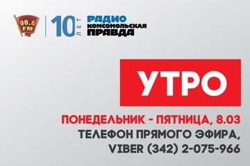 За три месяца в Перми по вине водителей общественного транспорта произошло 21 ДТП