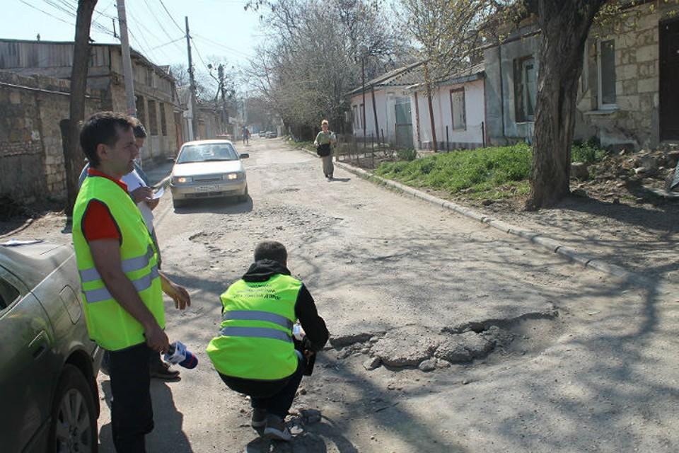 Состояние дорог в крымской столице оставляет желать лучшего. Фото: onf.ru