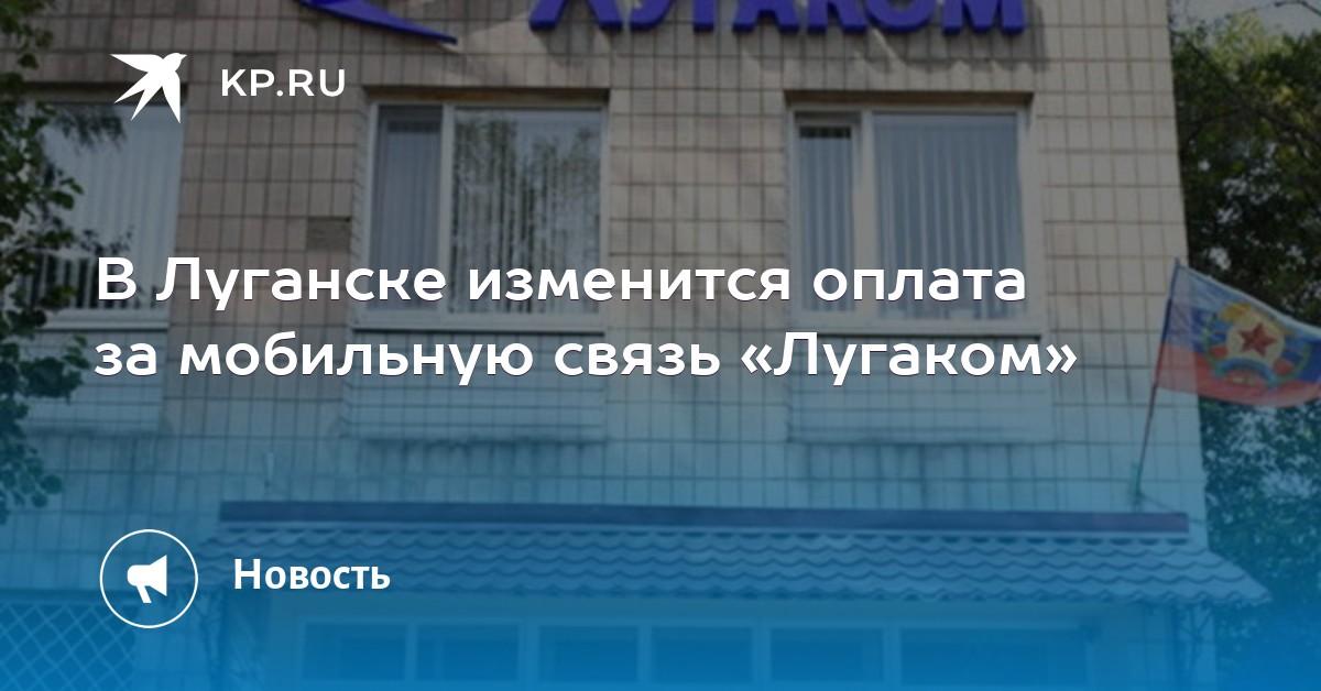 автовокзал брянска телефон лугаком конвертация валюты онлайн сбербанк комиссия берется