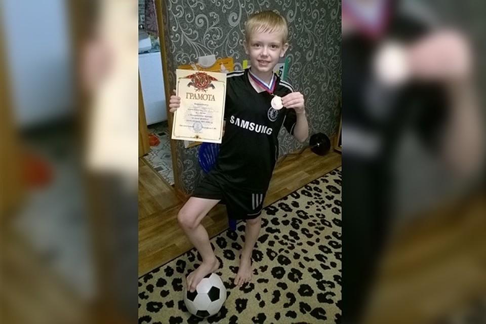 Владику было всего 10 лет Фото: семейный архив Крюковых