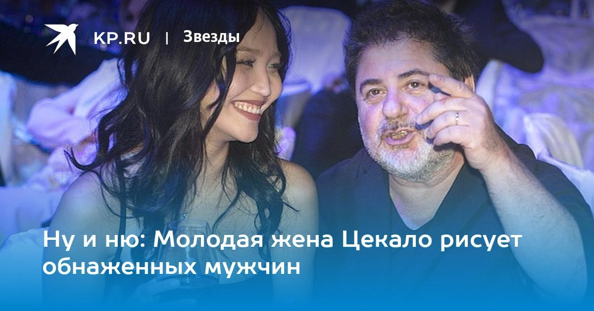 Фото обнаженных мужчин с женой, порно фото бисекс оргия