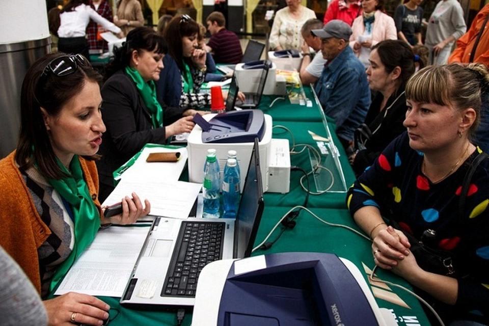 На ярмарке вакансий татарстанцам могут предложить работу