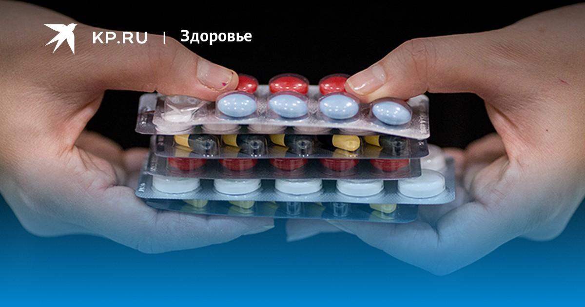 эффективное для похудения в аптеке цфо