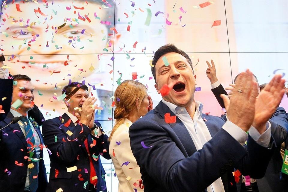 Владимир Зеленский празднует победу