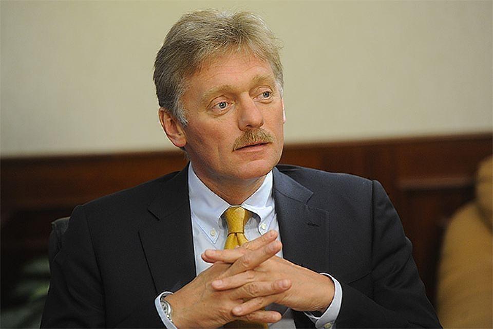 Пресс-секретарь президента России рассказал, как в Кремле относятся к результатам президентских выборов на Украине