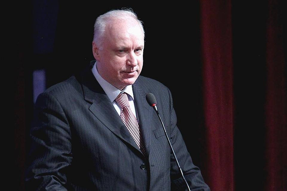 Александр Бастрыкин сообщил, что боевики бояться возвращаться на Родину, боясь возмездия
