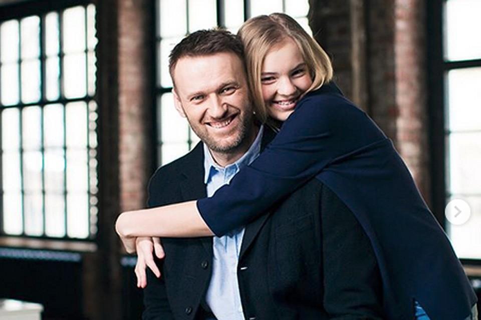 Навальный отправил дочь учиться в один из самых дорогих вузов Америки