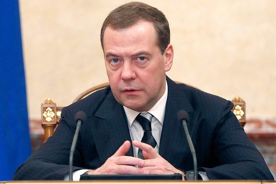 Премьер-министр РФ Дмитрий Медведев во время заседания правительства. Фото Дмитрий Астахов/пресс-служба правительства РФ/ТАСС