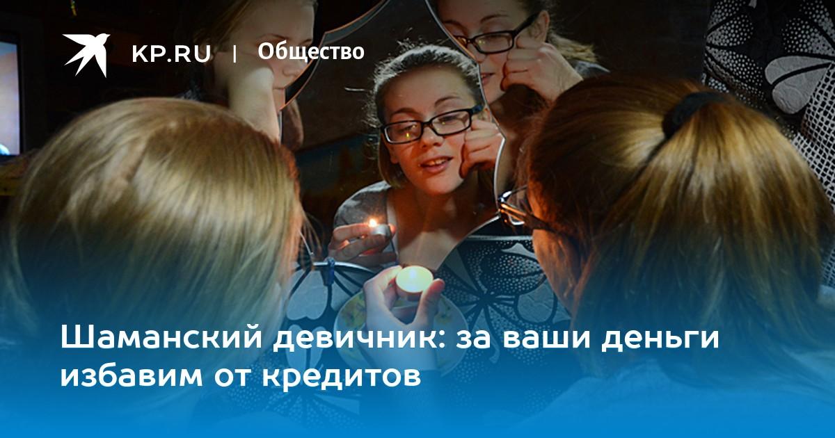 Чиновникам Калининграда запретили использовать