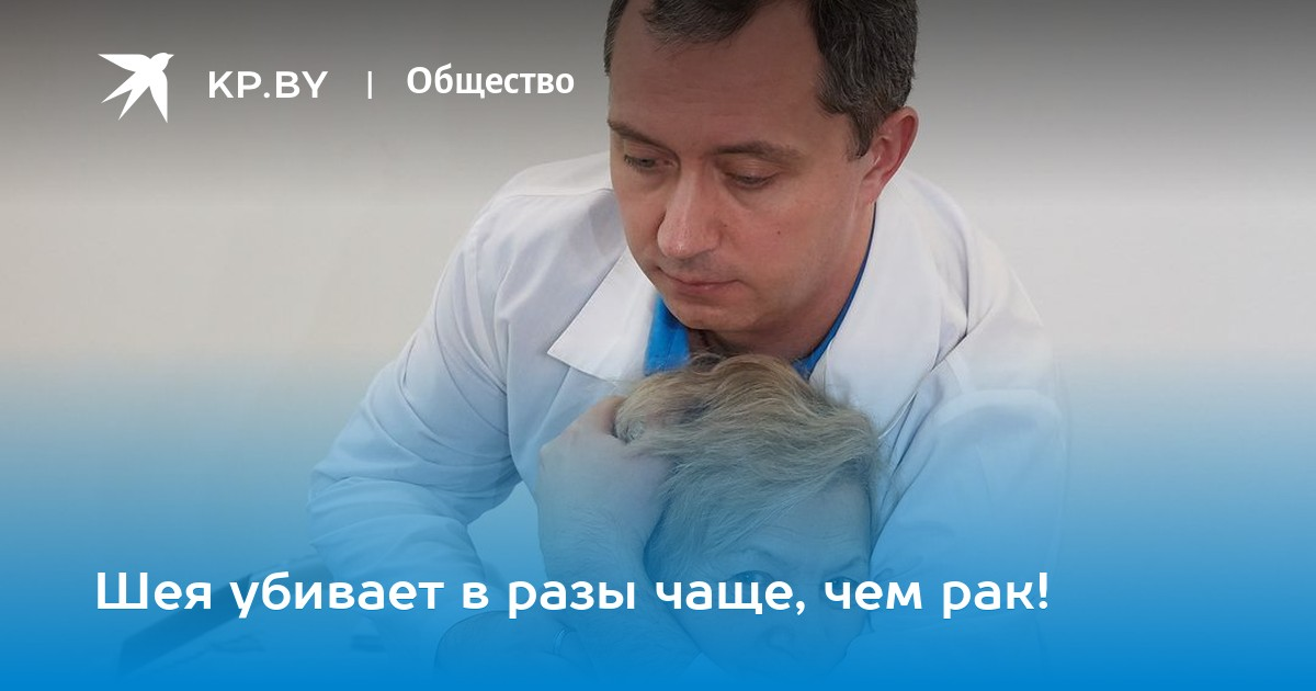 Шишонин александр юрьевич гимнастика - Здоровый Образ Жизни