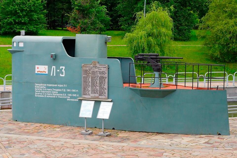 Рубка Л-3 на Поклонной горе в Москве. Пересъемка Анатолия АГРАФЕНИНА