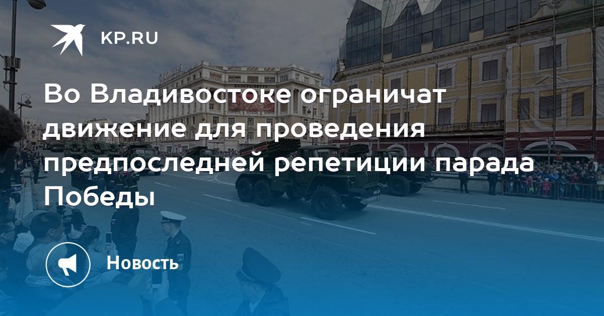 уборевича 10 4 владивосток центр кредит банк восточный мурманск кредит