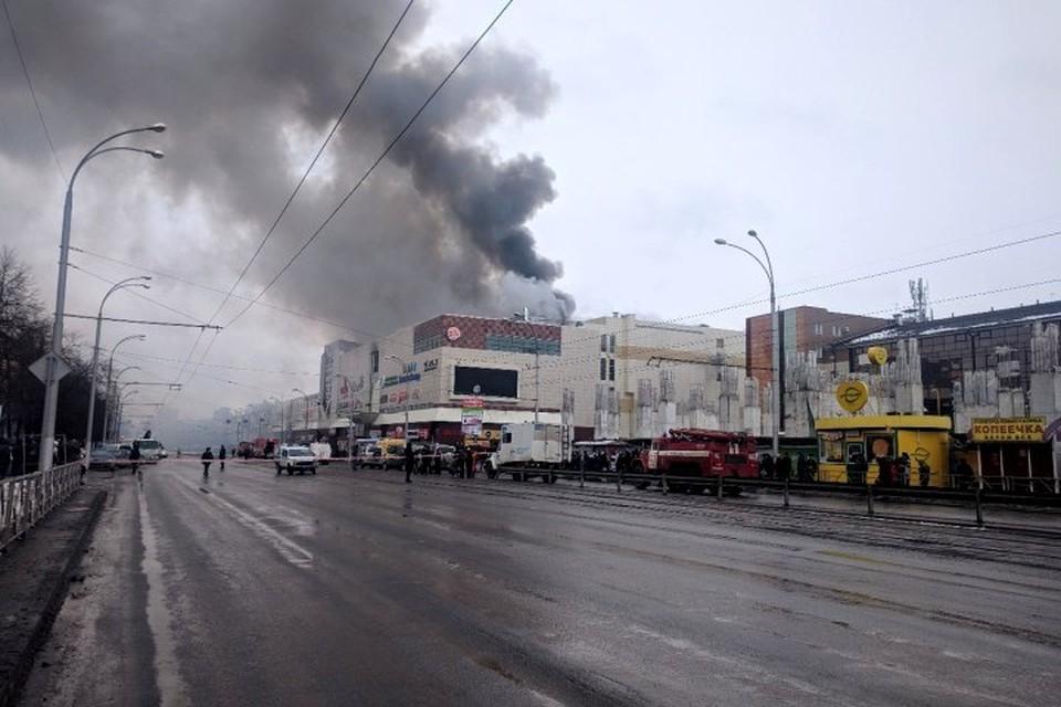 Рассмотрение дела о пожаре в «Зимней вишне» начнется 16 мая