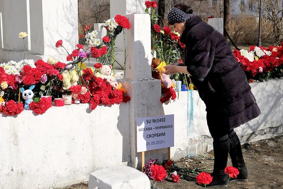 Мурманск. У стихийного мемориала памяти жертв трагедии в Шереметьево.
