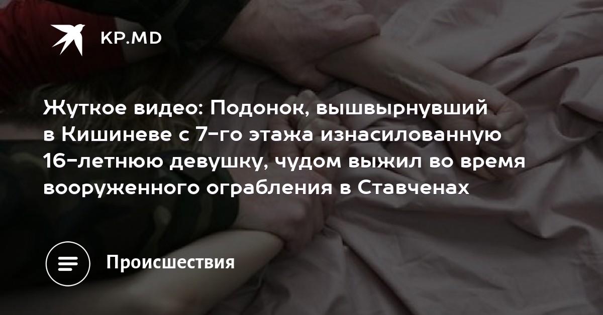 Порно Онлайн Девочки Насилуют Девочку