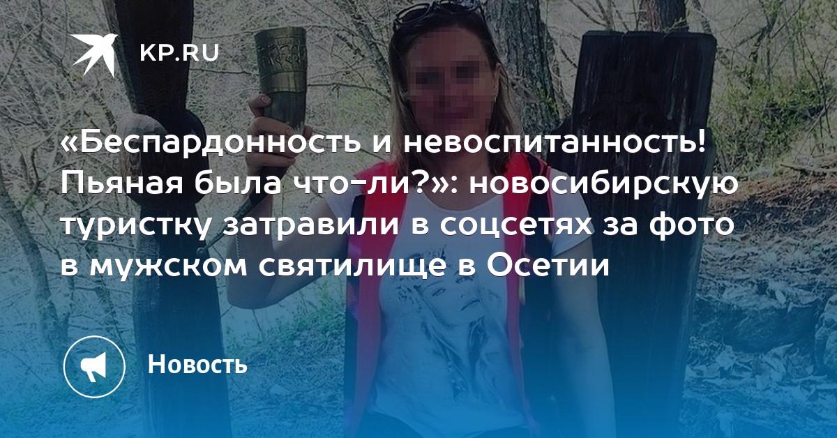 Туристки едут на кавказ за сексом
