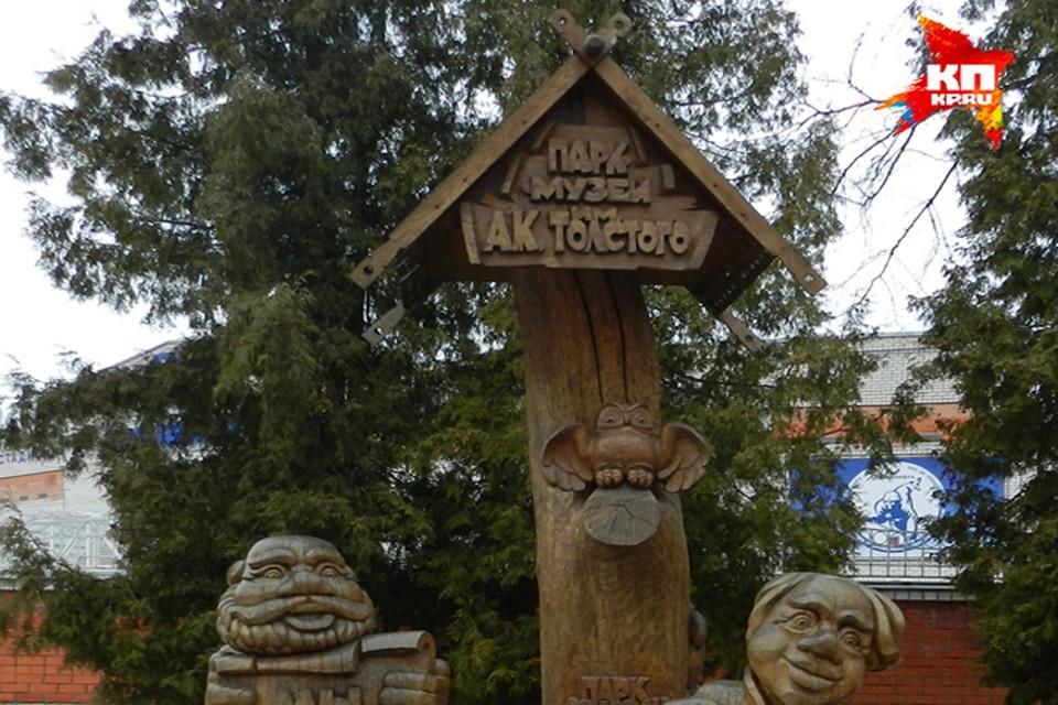В брянских парках открылся весенне-летний сезон.