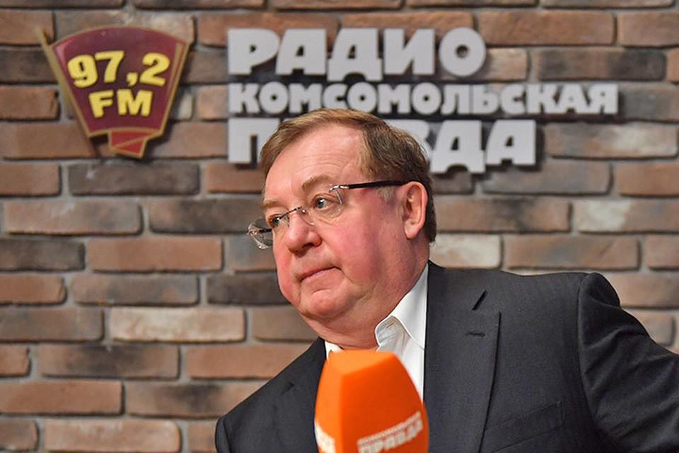 """Сергей Степашин на Радио """"Комсомольская правда"""""""